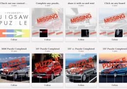 Peugeot Panama Pinterest Page
