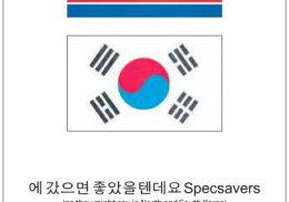 SpecSaver Olympic Ad